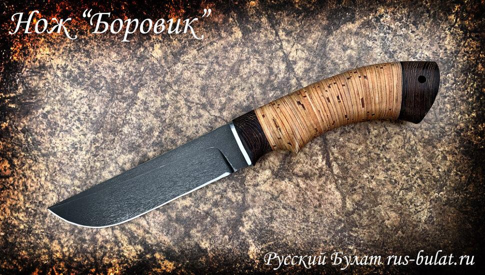 """Нож """"Боровик"""", клинок сталь х12мф, рукоять береста"""