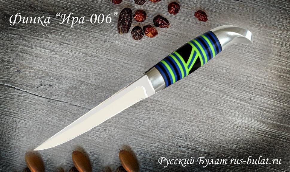 Жиганская финка Ира 006, кованая сталь У8, наборный пластик