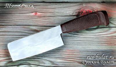 """""""Тяпка-нож"""", сталь У8, рукоять резинопластик (цвет коричневый)"""