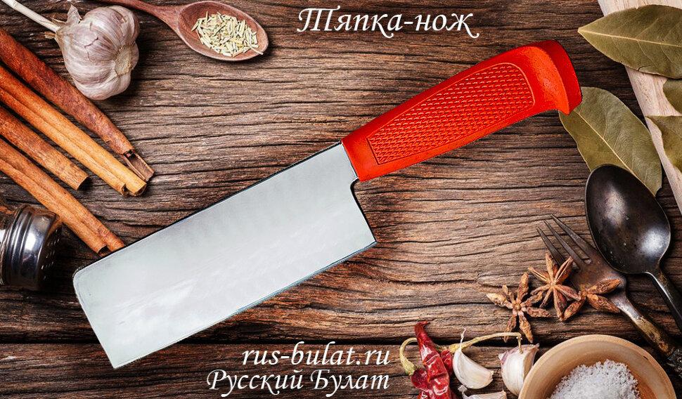 """""""Тяпка-нож"""", сталь У8, рукоять резинопластик (цвет оранжевый)"""
