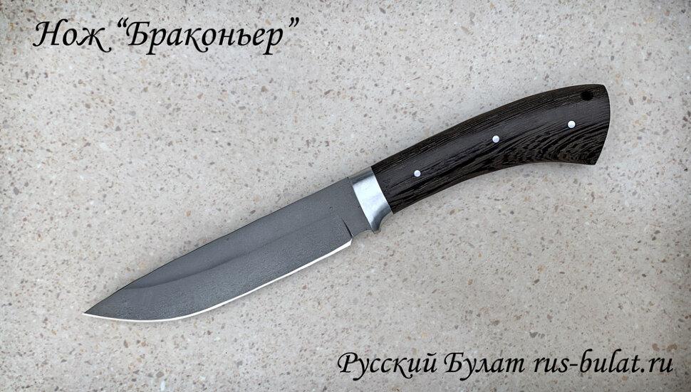 """Нож """"Браконьер"""", цельнометаллический, клинок сталь Х12МФ, рукоять венге"""