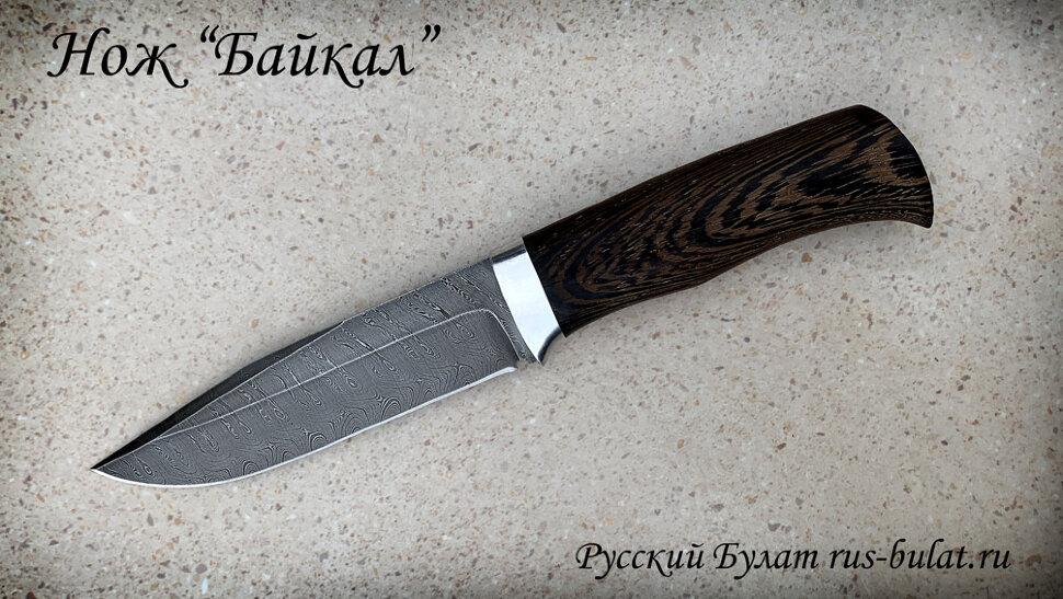 """Нож """"Байкал"""", клинок дамасская сталь, рукоять венге"""
