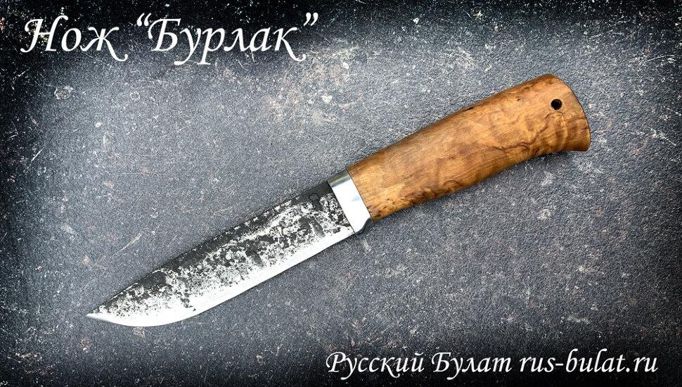 """Нож """"Бурлак"""", клинок сталь 9хс, ручная ковка, рукоять карельская береза"""