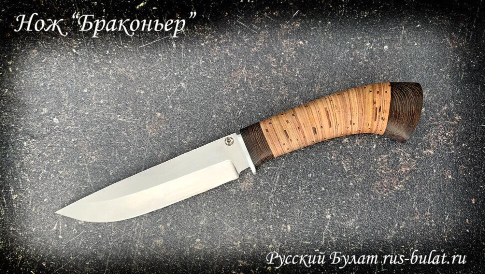 """Нож """"Браконьер"""", клинок сталь 95х18, рукоять береста"""