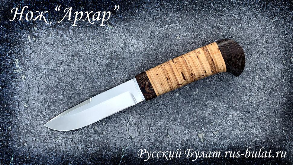 "Нож ""Архар"", клинок сталь 95х18, рукоять береста"
