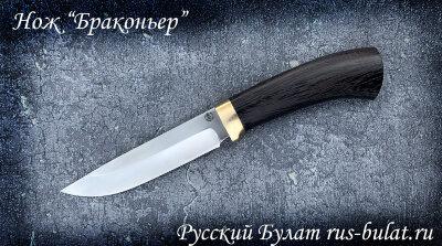 """Нож """"Браконьер"""", клинок порошковая сталь Elmax, рукоять мореный дуб"""