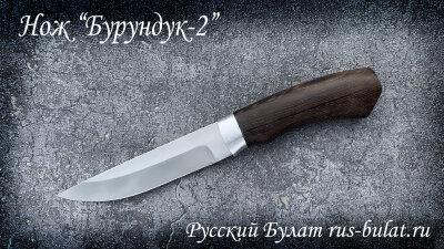 """Нож """"Бурундук-2"""", клинок сталь 95Х18, рукоять венге"""