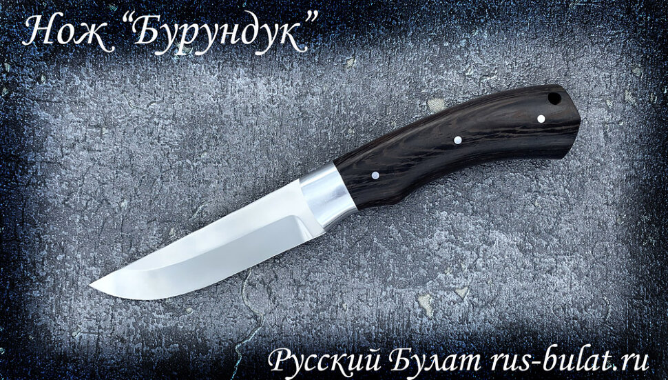 "Нож ""Бурундук"", цельнометаллический, клинок сталь 95Х18, рукоять венге"