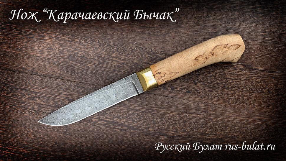 """Нож """"Карачаевский"""" (""""Бычак""""), клинок дамасская сталь, рукоять карельская береза"""