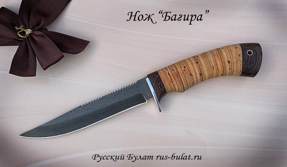 """""""Багира"""", клинок сталь х12мф, с серрейтором, рукоять береста"""