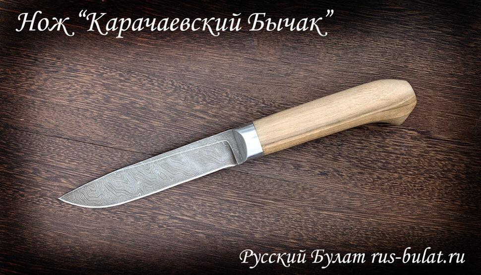 """Нож """"Карачаевский"""" (""""Бычак""""), клинок дамасская сталь, рукоять орех"""