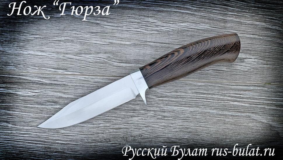 """Нож """"Гюрза"""", клинок сталь 95х18, рукоять  венге"""