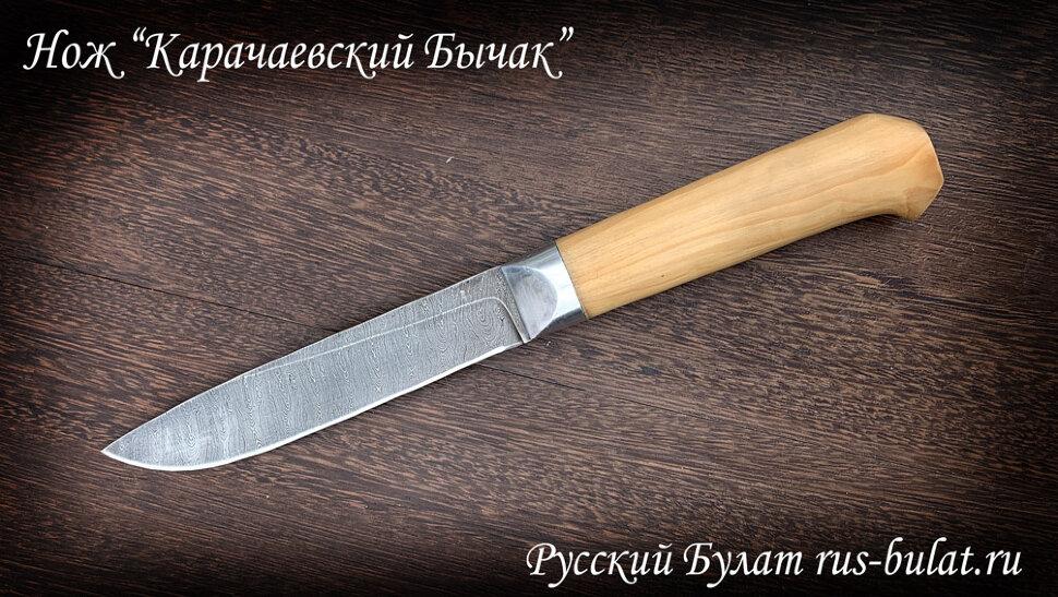 """Нож """"Карачаевский"""" (""""Бычак""""), клинок дамасская сталь, рукоять самшит"""