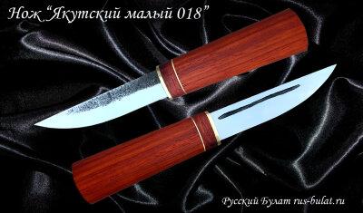 """Нож """"Якутский малый 018"""", клинок ручная ковка, сталь У8, заточка клин, рукоять падук"""