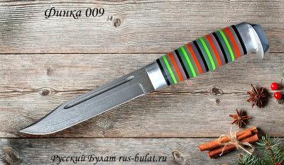 Финка 009, кованая сталь Х12МФ, наборный пластик
