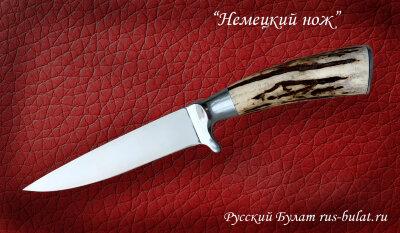 """""""Немецкий нож"""", клинок сталь У8, рукоять лосиный рог"""