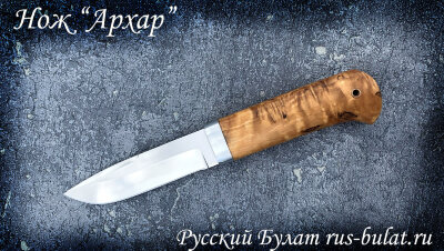 "Нож ""Архар"", клинок сталь 95Х18, рукоять карельская береза"
