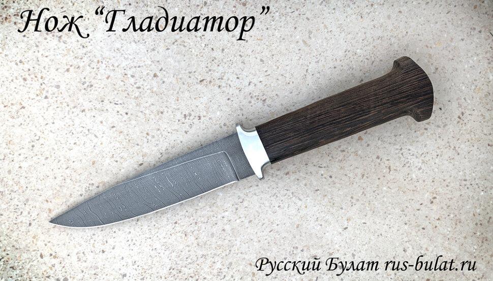 """Нож """"Гладиатор"""", клинок дамасская сталь, рукоять венге"""