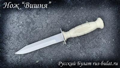 """Нож разведчика НР-43 """"Вишня"""", разборный, клинок сталь У8, рукоять пластмасса (цвет белый)"""