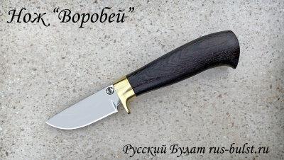 """Нож """"Воробей"""", клинок порошковая сталь ELMAX, рукоять венге"""