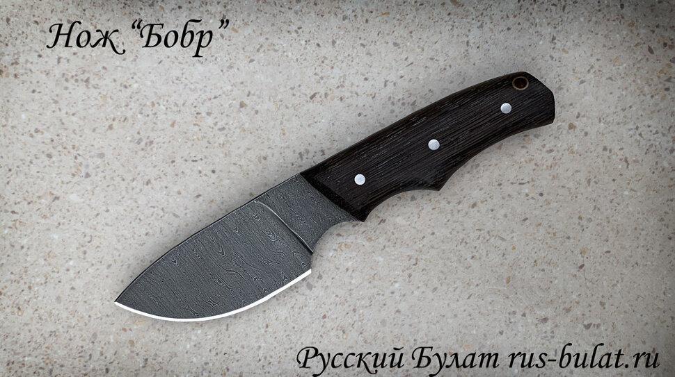 """Нож """"Бобр"""", цельнометаллический, клинок дамасская сталь, рукоять венге"""