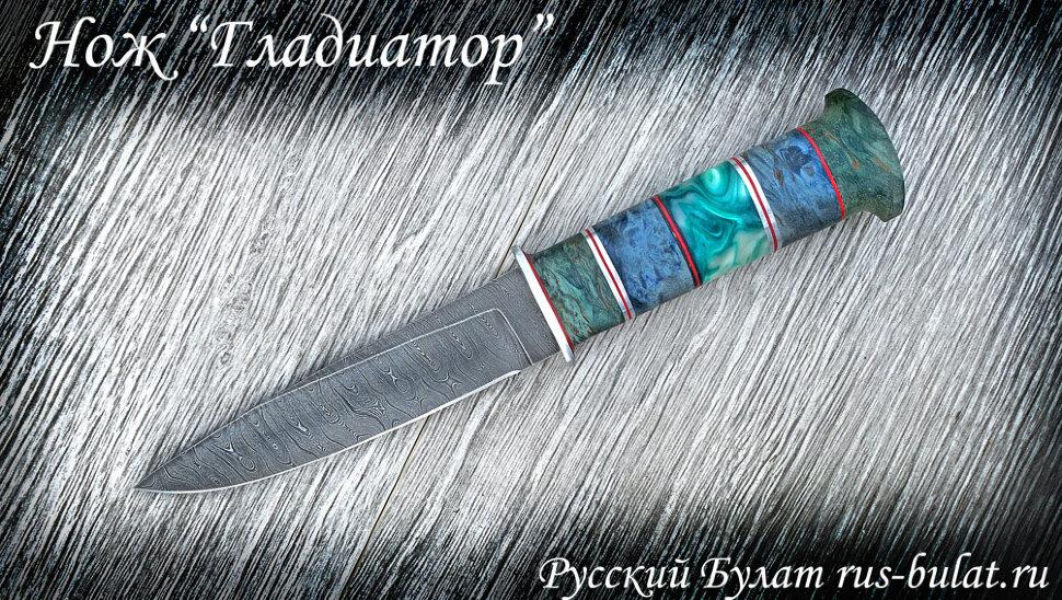 """Нож """"Гладиатор"""", клинок дамасская сталь, рукоять наборная"""