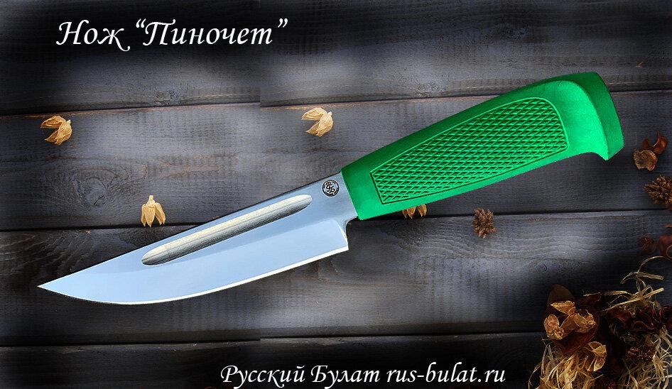 """""""Пиночет"""", сталь кованая 95Х18, рукоять резинопластик (цвет зеленый)"""