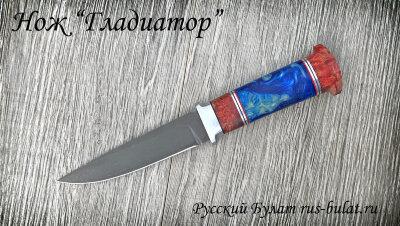 "Нож ""Гладиатор"", клинок сталь х12мф, рукоять наборная"