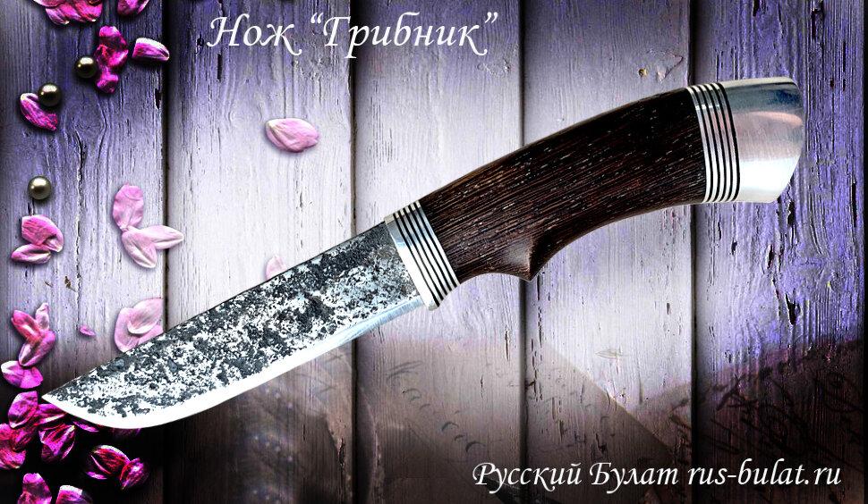 """Охотничий нож """"Грибник"""", клинок сталь У8 ручная ковка, рукоять венге (вариант №1)"""