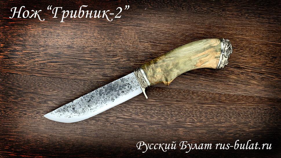"""Нож """"Грибник-2"""", клинок сталь У8, рукоять стабилизированная карельская береза (цвет зеленый), мельхиор"""
