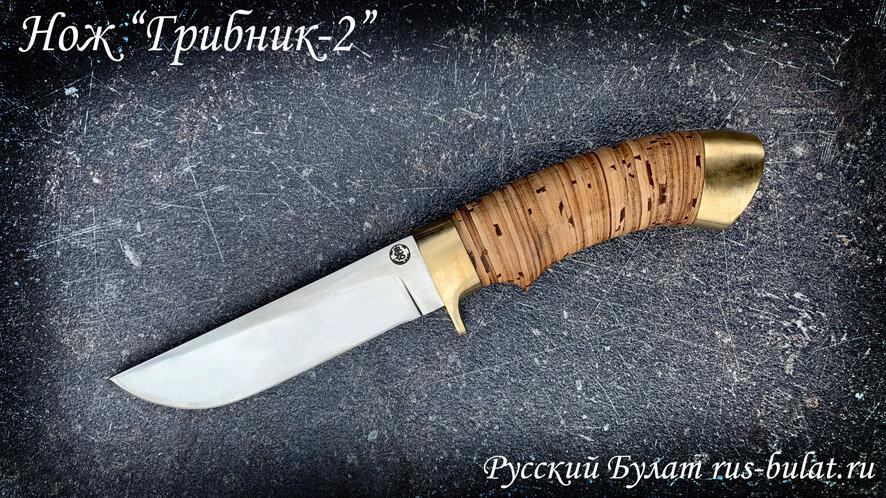"""Нож """"Грибник-2"""", клинок сталь ELMAX, рукоять береста, латунь"""