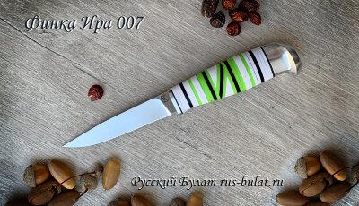 Жиганская финка Ира 007, клинок кованая сталь 95х18, рукоять наборный пластик