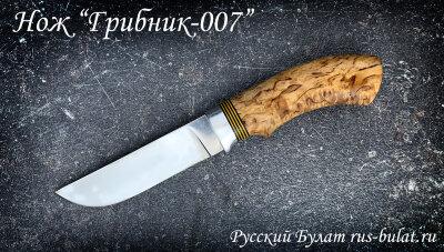 """Нож """"Грибник-007"""", клинок сталь 95Х18, спуски от обуха, рукоять карельская береза"""