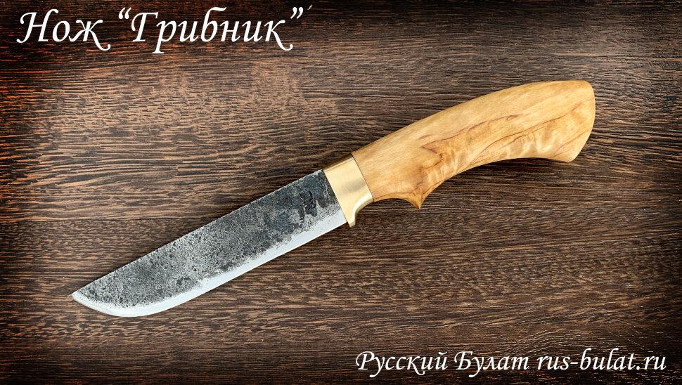 """Нож """"Грибник"""" ручная ковка, клинок сталь 9ХС, рукоять карельская береза"""