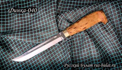 Финка-040, клинок сталь У8, рукоять карельская береза