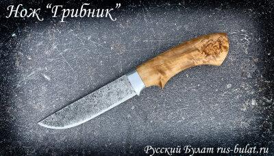 """Нож """"Грибник"""" ручная ковка, клинок сталь У8, рукоять карельская береза"""