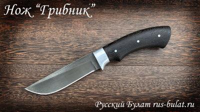 """Нож """"Грибник"""", цельнометаллический, клинок сталь Х12МФ, рукоять венге"""