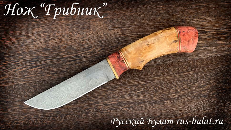 """Нож """"Грибник"""", клинок сталь х12мф, рукоять карельская берёза, притин и тыльник стабилизированная карельская береза (цвет красный)"""
