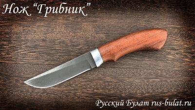 "Нож ""Грибник"", клинок сталь Х12МФ, рукоять падук"