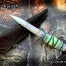 Жиганская финка Ира 009, клинок кованая сталь 95х18, рукоять наборный пластик