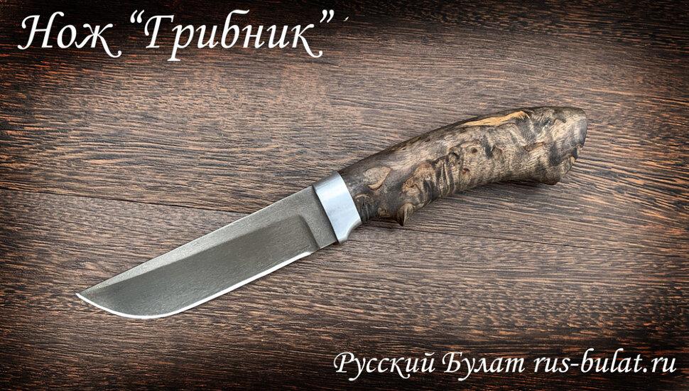 """Нож """"Грибник"""", клинок сталь Х12МФ, рукоять стабилизированная карельская береза (цвет коричневый)"""