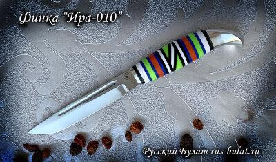 Жиганская финка Ира 010, клинок кованая сталь У8, рукоять наборный пластик