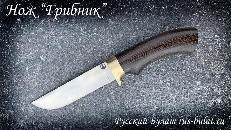 """Нож """"Грибник-2"""", клинок порошковая сталь ELMAX, рукоять венге"""