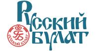 rus-bulat